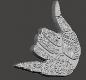 """Esculpir diversas formas a partir de la """"piel"""" de una mano-mano_solido_1.jpg"""