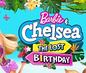 -barbie-aniversario-perdido.jpg