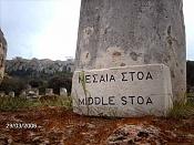 Fotos de mi Viaje a athenas-foto11.jpg