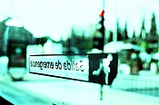 Fotos Urbanas-salida_emerg_peq.jpg