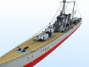 ijn-aoba barco japones -aoba-6.jpg