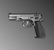 arma CZ-arma.jpg