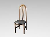 buscando el realismo 2nd parte-silla.jpg