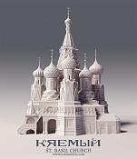 Kremlin-kremlin.jpg