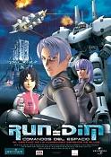Pelis anime en 3D-2752524223.jpg