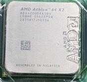 X2 4200 939 mas placa mas memoria-microseri.jpg