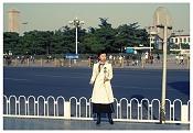 Pekin-square_p9180011.jpg