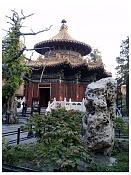 Pekin-ciudad_prohibida_p9180069.jpg