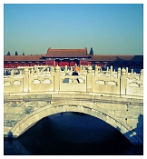 Pekin-ciudad_prohibida_p9180028.jpg