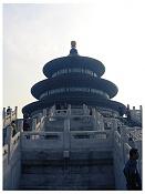 Pekin-templo_del_verano_img_1876-copy.jpg