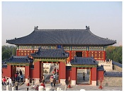 Pekin-templo_del_verano_img_1870-copy.jpg