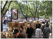 Pekin-mercado_img_1675-copy.jpg