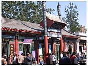 Pekin-mercado_img_1678-copy.jpg