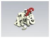 Tun-tun activity-doodle01.jpg