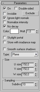 Vray Shadows params-vraylight.jpg