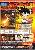 Dragon Ball the film -young1.jpg