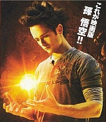 Dragon Ball the film -gokuchatwin2.jpg