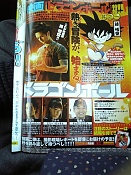 Dragon Ball the film -10064577995.jpg