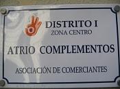 Coincidencia iconografica -distrito_1-003.jpg