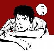 nanika-drawme1-ph.jpg