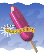 Chupapelusa-chupapelusa.jpg