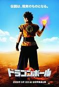 Dragon Ball the film -tnr0807190804001-l1.jpg
