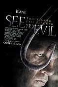 Que tal te parecio-see_no_evil.jpg