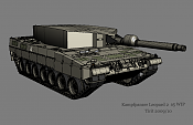 Leopard 2 a5-wire04.png