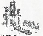 Deja aqui tu chiste, no se admiten devoluciones   -guillotine.jpg