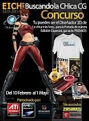 Buscando a la Chica CG-concurso_premios.jpg